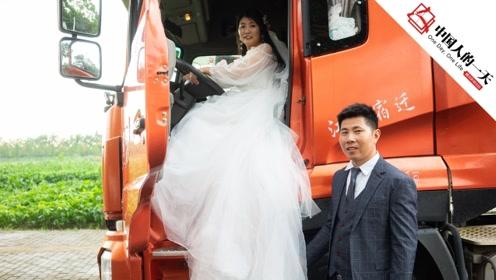她穿着婚纱开起了大货车,圆了十五年前的梦