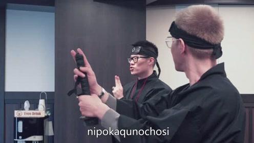 重返江湖时代 恍恍惚惚的在日本当了一回忍者