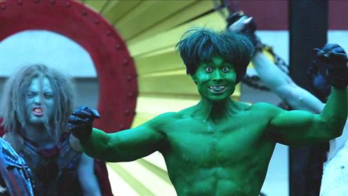 国产翻拍《复仇者联盟》,绿巨人气哭了,最惨的还是雷神