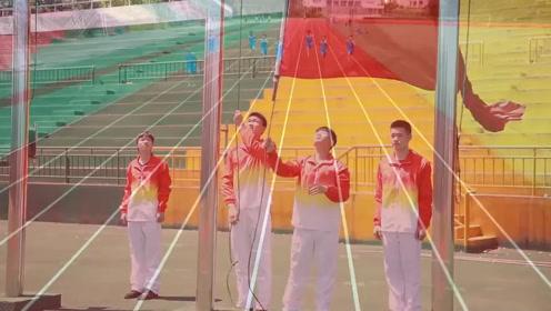 我们都是国旗守护者!江西余干学子们高歌《我爱你中国》