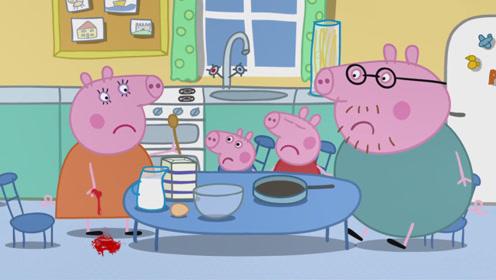 猪妈妈做饭划伤手指 猪爸爸耐心包扎并解释血液为什么是红色的