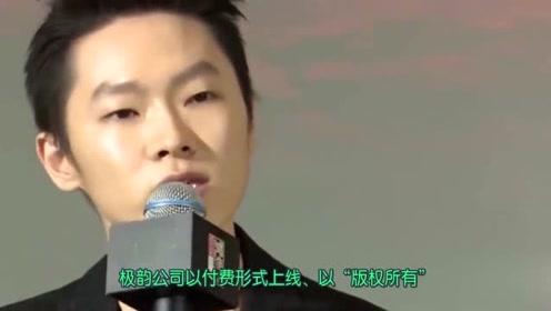 梁博方回应新歌被侵权:要求全面下线该歌曲