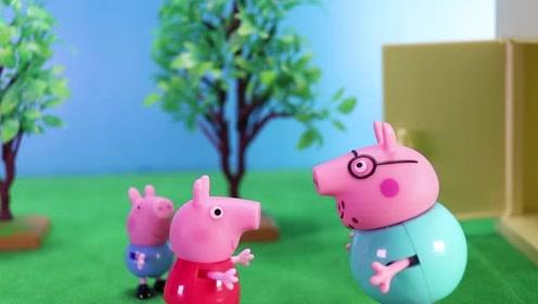 今天猪爸爸要跟小猪佩奇和乔治讲一个关于伪科学的知识 玩具故事