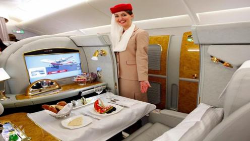 世界上最贵的机票,价值16万,买过的人都说值!