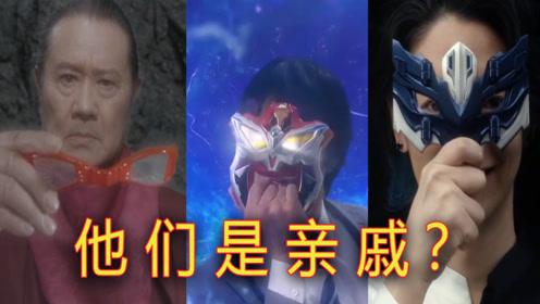 变身器同是奥特眼镜,赛文和托雷基亚奥特曼是堂兄弟?