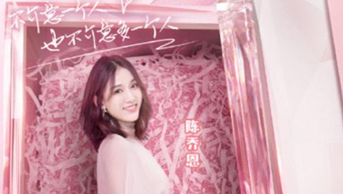 除了官宣的徐璐她也被爆料将加入《女儿们的恋爱》第二季