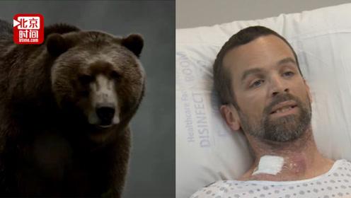 """""""现实版""""荒野猎人:加拿大男子熊口逃生仅用了一把小刀!"""