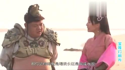 天蓬带寸心找西海借兵,却被虾将围攻要抓走寸心,幸好杨戬赶到!