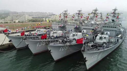 向老兵致敬!解放军4艘第一代军舰集体退役:坚守岗位半个世纪