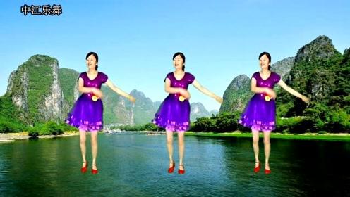经典老歌广场舞《山不转水转》歌好听,舞耐看,附教学