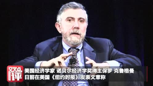 IMF报告写得清清楚楚:中国不是汇率操纵国!美国还有啥话好说