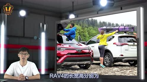速答!本田CR-V买哪个配置最划算?奥迪A4L有这些毛病!
