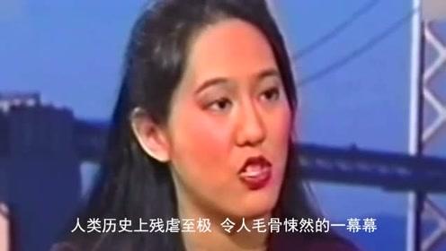这个华裔女孩,用她的大半生为冤魂们奔走,她的死震惊了全球!