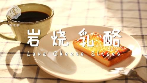 吐司的全新打开方式,奶香四溢,每口都是小幸福!