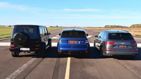 奔驰奥迪和路虎比加速,同样都是200万的车,差距瞬间出来了!