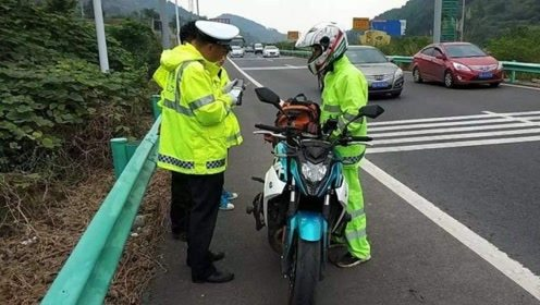 好消息:9月1日起,摩托车也能跑高速了,一看高速费,笑不出来