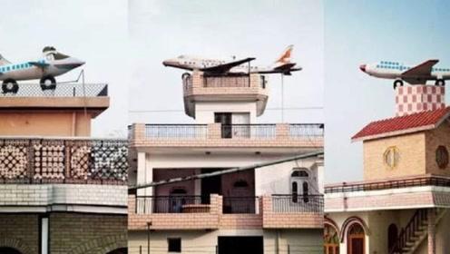 """印度土豪村庄!家家屋顶停""""飞机"""",难怪他们觉得中国落后"""