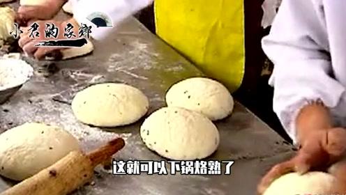 """温州特色小吃""""永嘉麦饼"""",馅料要2层菜1层肉,当地无人不爱吃"""