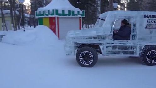 用冰块打造的炫酷小汽车,比雪人酷多啦,网友:好像行走的冰灯