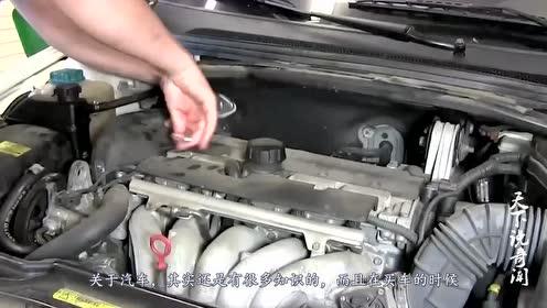 """老司机为什么喜欢在""""排气管""""上放块磁铁?看完新手恍然顿悟!"""