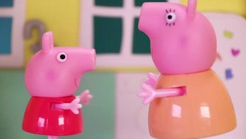 小猪佩奇想去海边玩 猪妈妈要考考佩奇关于海洋的知识 玩具故事