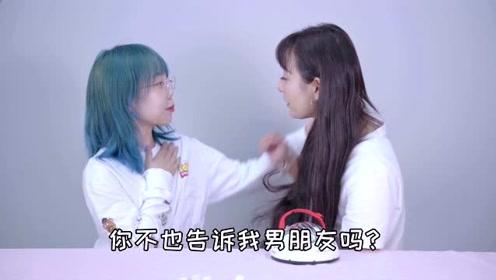 女孩和同事一起玩测谎仪,据说是检测友情的神器!两人却打起来