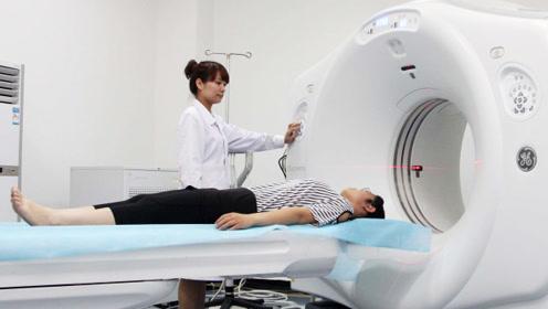 做一次CT对身体伤害有多大?医生说了大实话,这几类人一定别做