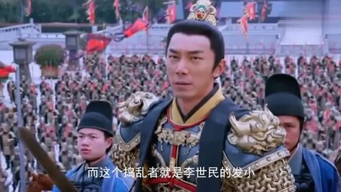 李世民雄才大略,为何选懦弱的李治为太子?只因好基友力荐