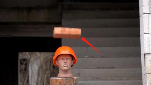 几十块钱的安全帽真能保命?一砖头砸下去,世界安静了