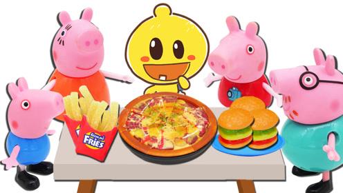 小猪佩奇暑假披萨DIY!豆乐国学往者不可谏!