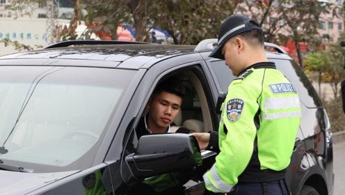 车主酒后叫代驾开车,却被交警拦下处罚,难道这也算酒驾?