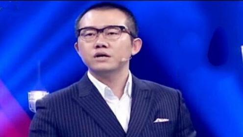 校花女友婚后变300斤胖子,丈夫一出场,涂磊诧异的说不出话!