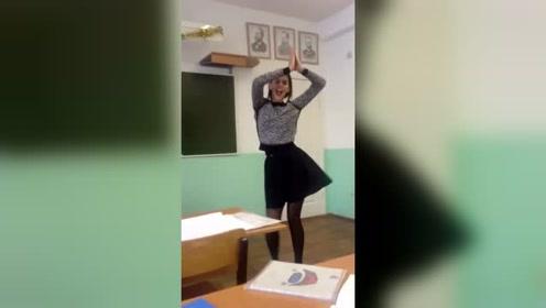 老师不在 俄罗斯校花这个开心