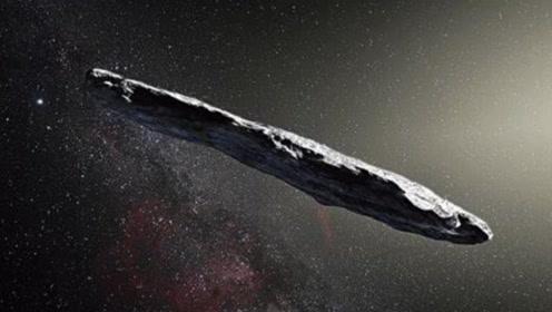 """宇宙中最""""牛""""天体,仅仅一枚硬币大小,却重达20亿吨!"""