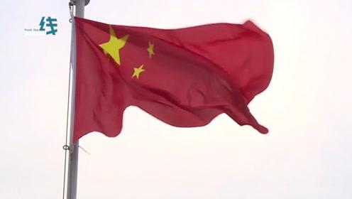 香港暴徒侮辱国旗案:1名男子无条件释放 另4人获保释