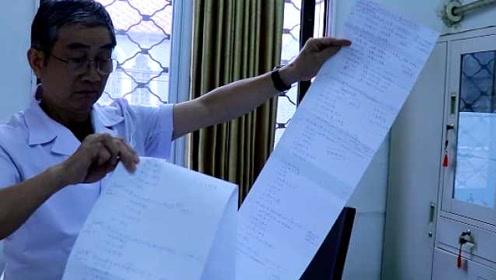 江苏著名中医三儿子10年整理父亲临床资料出书:共80万字