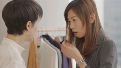 《小欢喜》乔卫东公司破产,小梦提出分手,宋倩的做法获赞