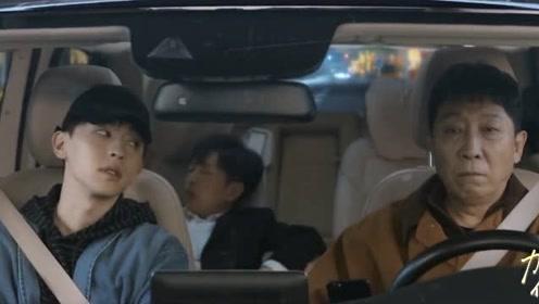 《加油,你是最棒的》速看25:郝泽宇情绪失控跟随福子爸出车