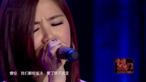 邓紫棋一曲《再见》,简直是行走的CD,这嗓音真是厉害了!