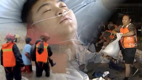 抗洪6昼夜引发偏头痛,19岁消防员救灾现场晕倒