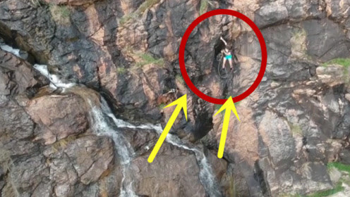 """""""死亡回放""""!男子追赶羊群时不慎坠崖,无人机拍下全过程!"""