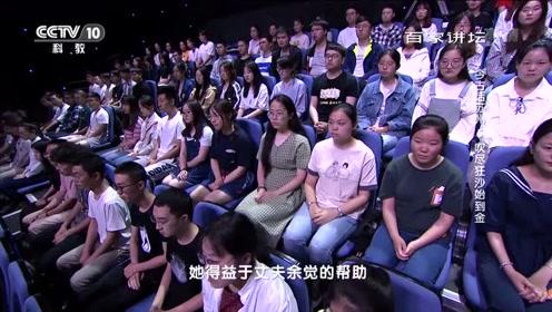 百家讲坛丨今古话苏州5 吹尽狂沙始到金 四大名绣之一:苏绣
