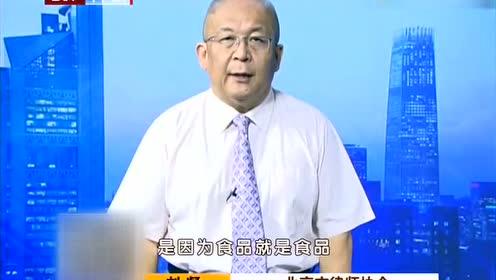 """无良厂家饮料卖天价 摇身变""""神水""""?"""