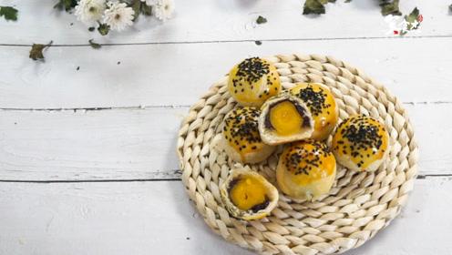 秘制蛋黄酥,这样做相当好吃,一次性做20个不是问题,真解馋