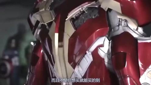 钢铁侠战衣,被中国制作出来,售价248万28秒完成变形!