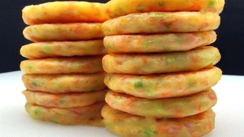 用土豆做的早餐饼实在香,不用一滴水,简单又好吃