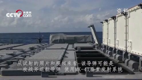 """美试射陆基导弹,500公里外目标化灰烬,俄媒直言""""威胁""""太大"""