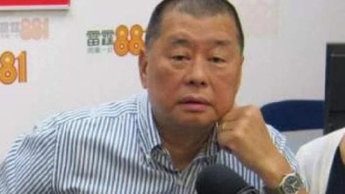 港市民到黎智英寓所外抗议:衰人,滚出香港