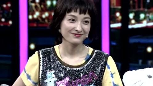 吴昕自曝高考时妈妈让她穿紫色裤子,说出原因够笑一年的