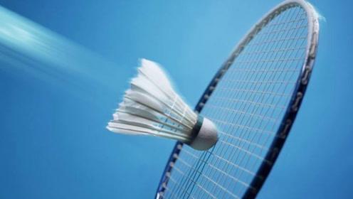 看完羽毛球的制作过程,感觉不好好打球都有点对不住它!
